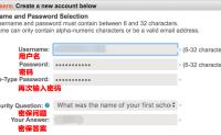 第1步: 登记一个域名 (Domain Name)