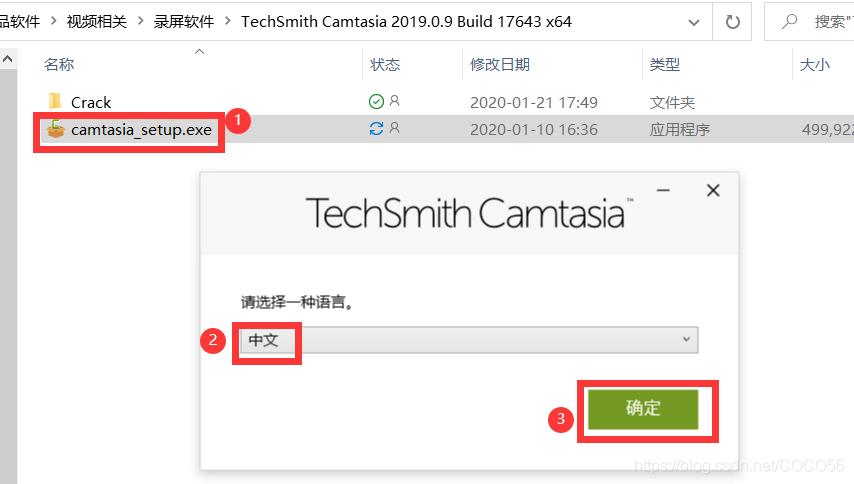 20200912104525 8f9d2 - TechSmith Camtasia 2019汉化补丁破解下载